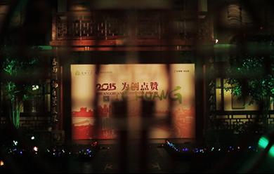 长江商学院—上海站