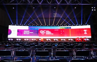 GIC全球创新者大会